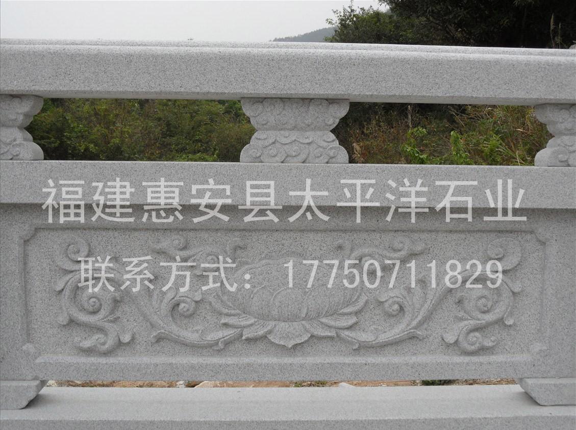 石雕栏杆|石栏杆价格 - 福建惠安县太平洋石业 惠安